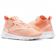 BS6383 Reebok ZOKU RUNNER ULTRAKNIT METALLIC