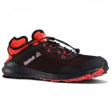 BS7761 Reebok ONE Rush