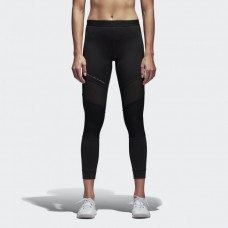 CG0896 Adidas ASMC PERFORMANCE ESSENTIALS