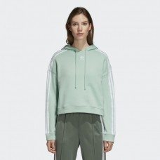 DH3131 Adidas CROPPED